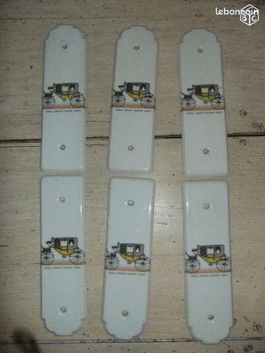 Plaques protection porte d coration aisne for Decoration 02100
