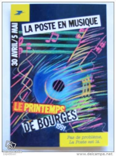 carte postale printemps de bourges 1991 la poste. Black Bedroom Furniture Sets. Home Design Ideas